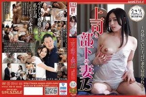 ดูหนังเอ็กซ์ หนังโป๊ Porn xxx  NSFS-020 Yuri Sasahara นมสวย